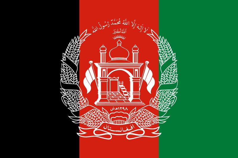 Afganca  - Türkçe Yazılı Tercüme (Boşluksuz 1000 Karakter)
