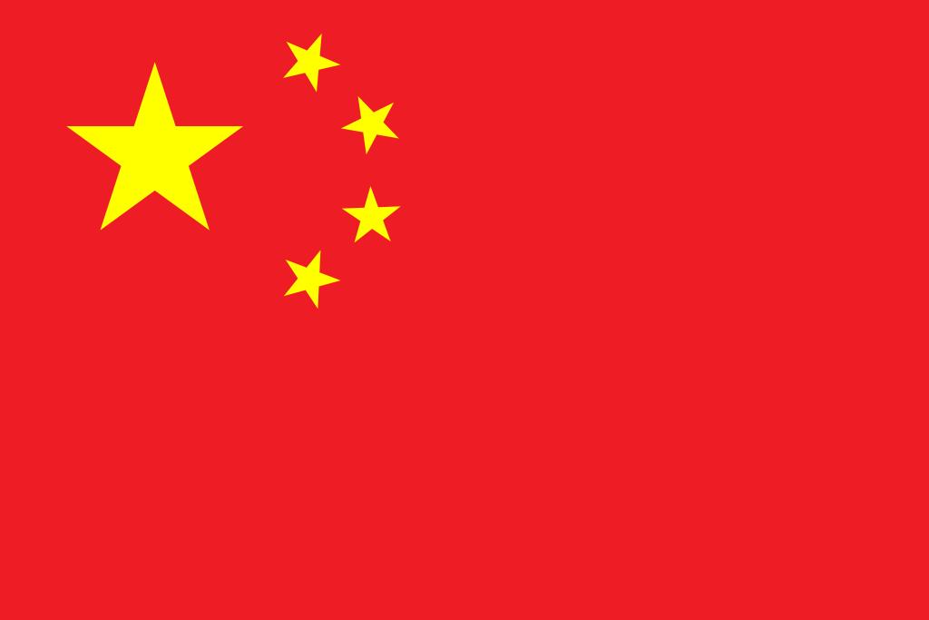 Çince - Türkçe Yazılı Tercüme  (Boşluksuz 1000 Karakter)