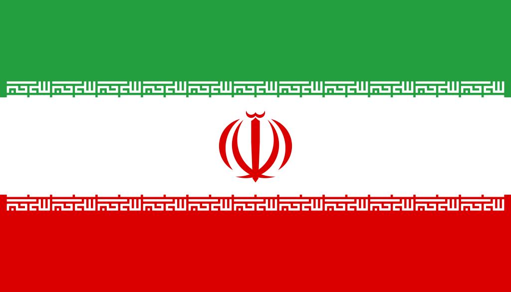 Farsça - Türkçe Yazılı Tercüme (Boşluksuz 1000 Karakter)