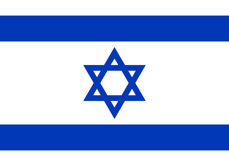 İbranice - Türkçe Yazılı Tercüme (Boşluksuz 1000 Karakter)