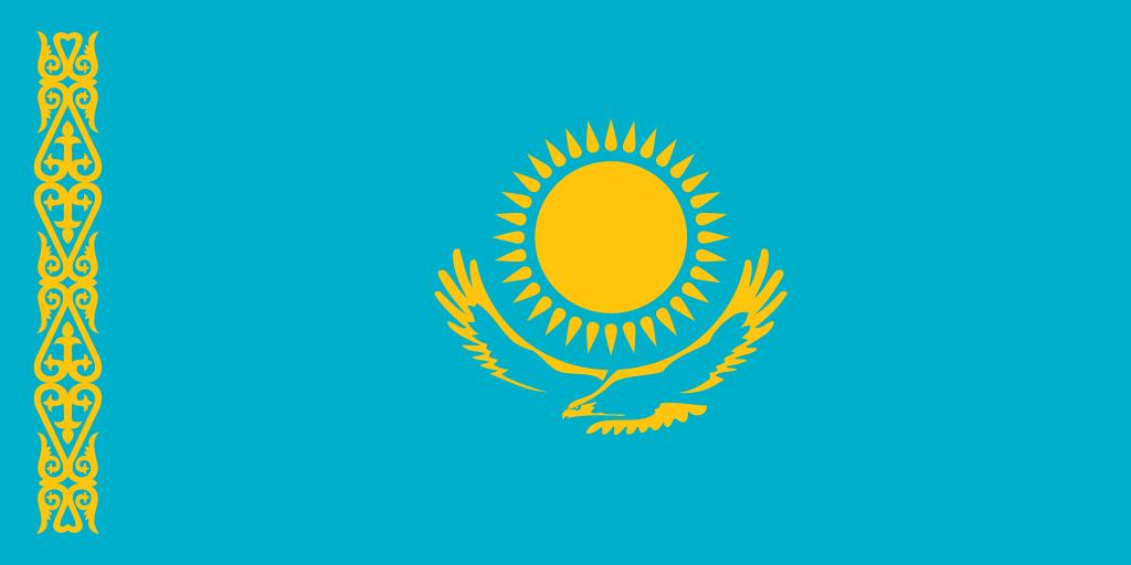Kazakça- Türkçe Yazılı Tercüme (Boşluksuz 1000 Karakter)