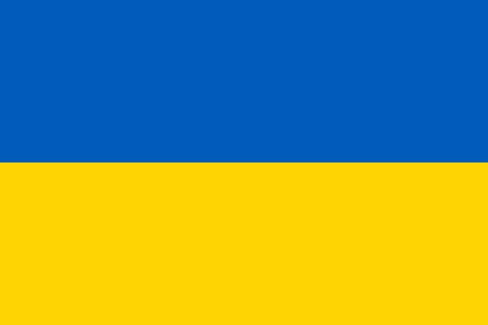 Ukraynaca -Türkçe Yazılı Tercüme  (Boşluksuz 1000 Karakter)