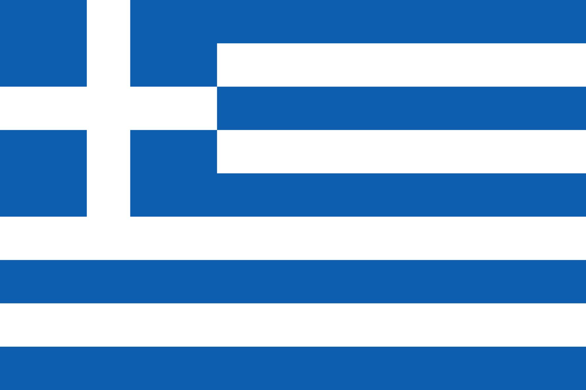 Yunanca - Türkçe Yazılı Tercüme (Boşluksuz 1000 Karakter)